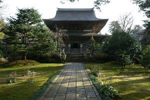 daijouji